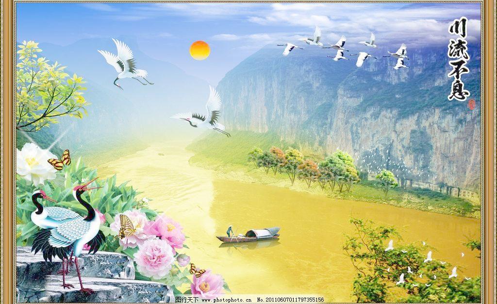 长江水川流不息 美好河山 三峡长江水 飞鹤 白鹤 一行白鹭上青天 山脉