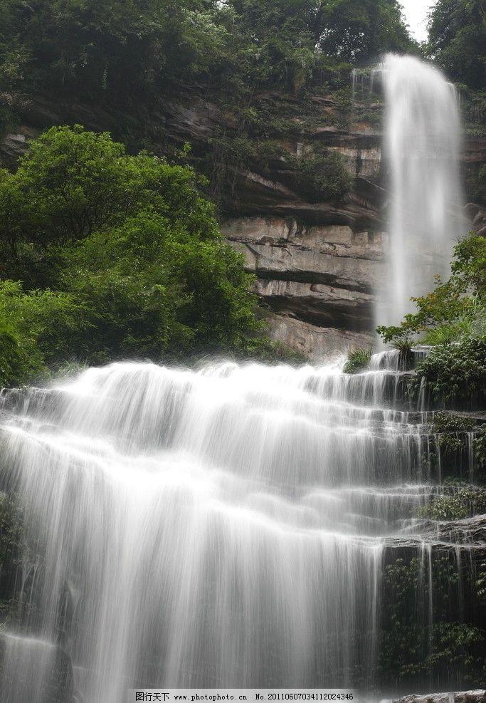 瀑布 动感水流 山水 绿色 自然 生态 自然风景 自然景观 自然风光