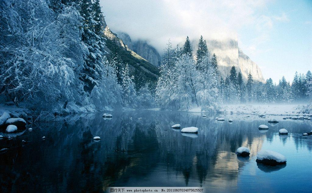 冬天的湖 冬天风景 寒冷冬天 湖水 雪景 美丽大自然 美丽风景