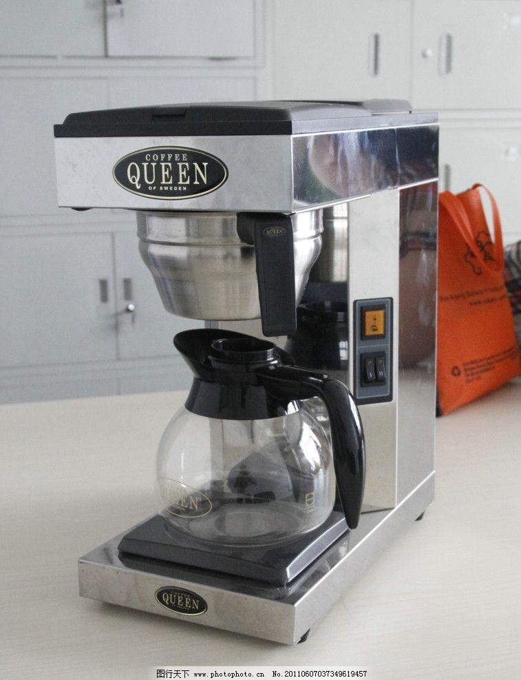 咖啡机 家用电器 家居用品 家居生活 生活百科 摄影 72dpi jpg
