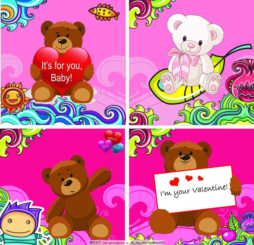 卡通小熊猫 可爱卡通 心 示爱心字版 花边 叶子 背景 卡通熊猫 儿童