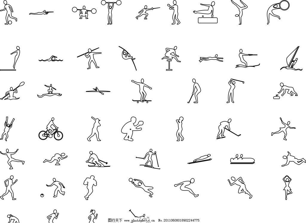 运动标志图片图片