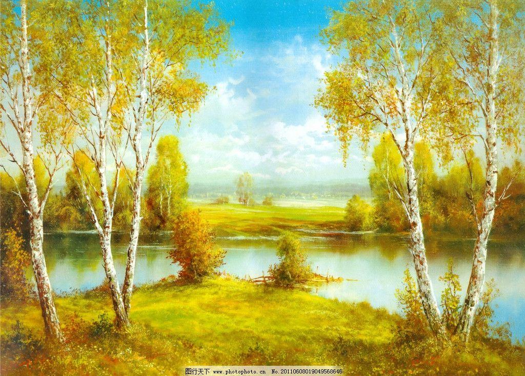 风景 风景油画 田园风光 地中海风景 山水 田园风景 油画 绘画书法 文