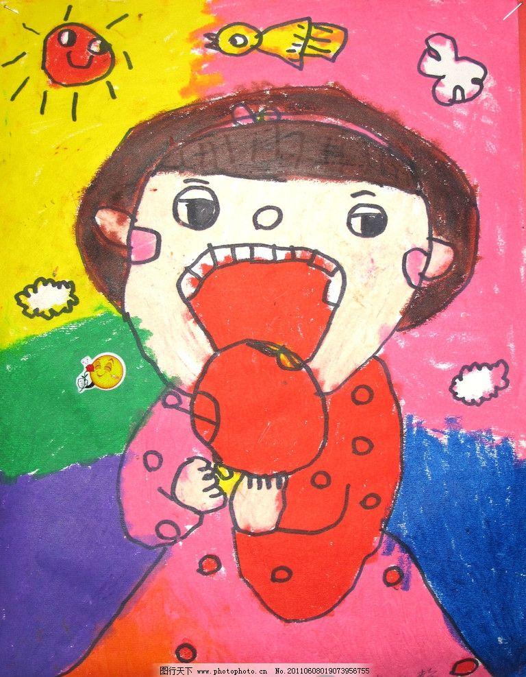 儿童画 吃苹果 小女孩 太阳 小鸟 绘画书法 文化艺术 设计 180dpi jp