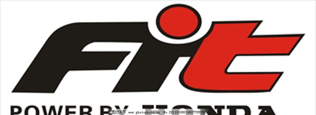 新飞度标志logo 新飞度车标志矢量 飞度车身贴 广东地税 标识标志图标