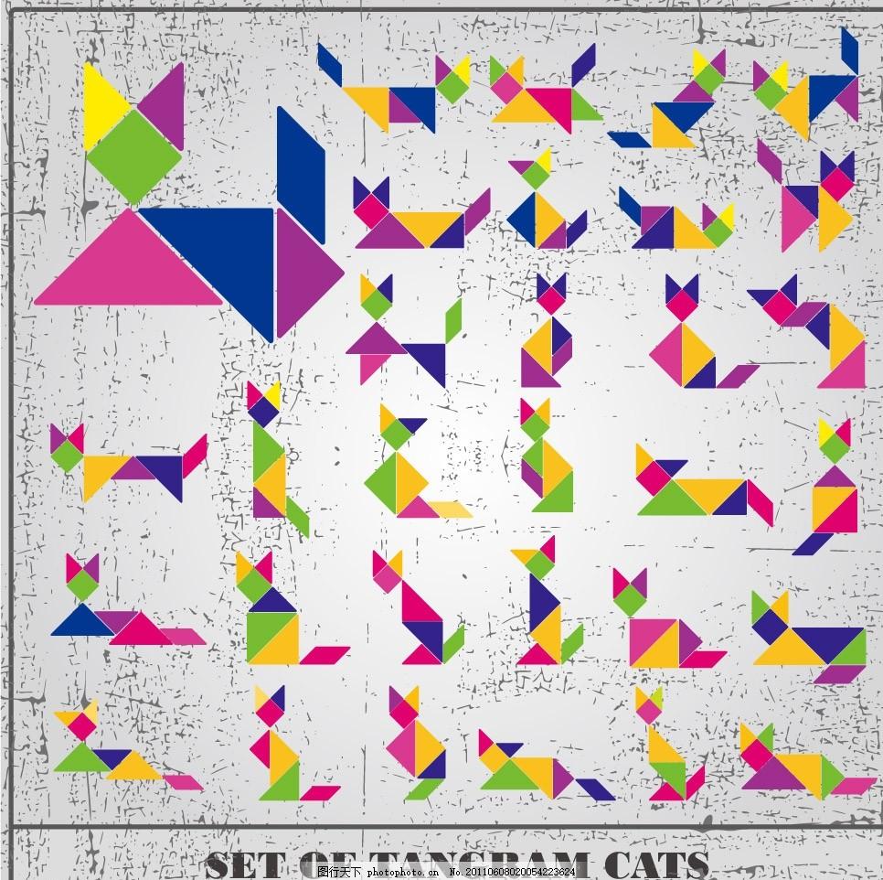 折纸小花猫图标矢量,叠纸 动物折纸 宠物 七巧板 动感
