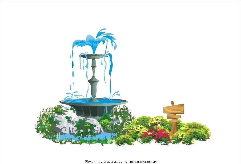 公园喷泉立面图 喷泉 公园 园林 景观 立面图 矢量 其他 自然景观 cdr
