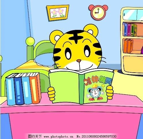 巧虎看书 动物 可爱 巧虎 看书 书本 书包 读书 认真 矢量动物 房间