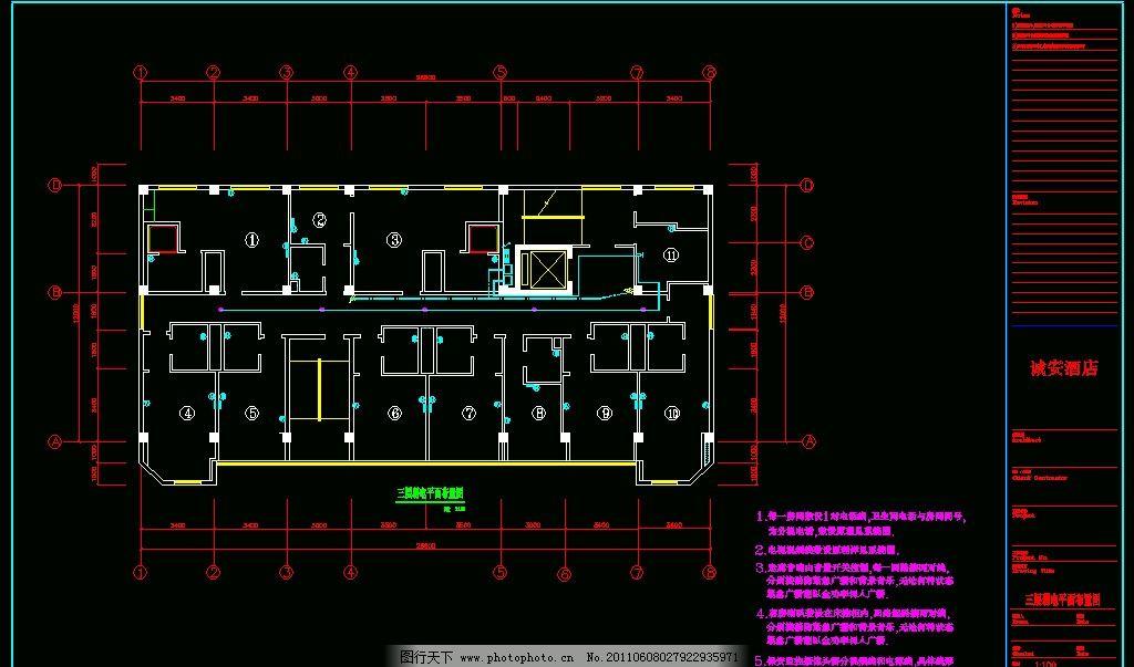 楼弱电 图纸 平面图 装修 装饰 施工图 酒店 天棚 大堂 客房