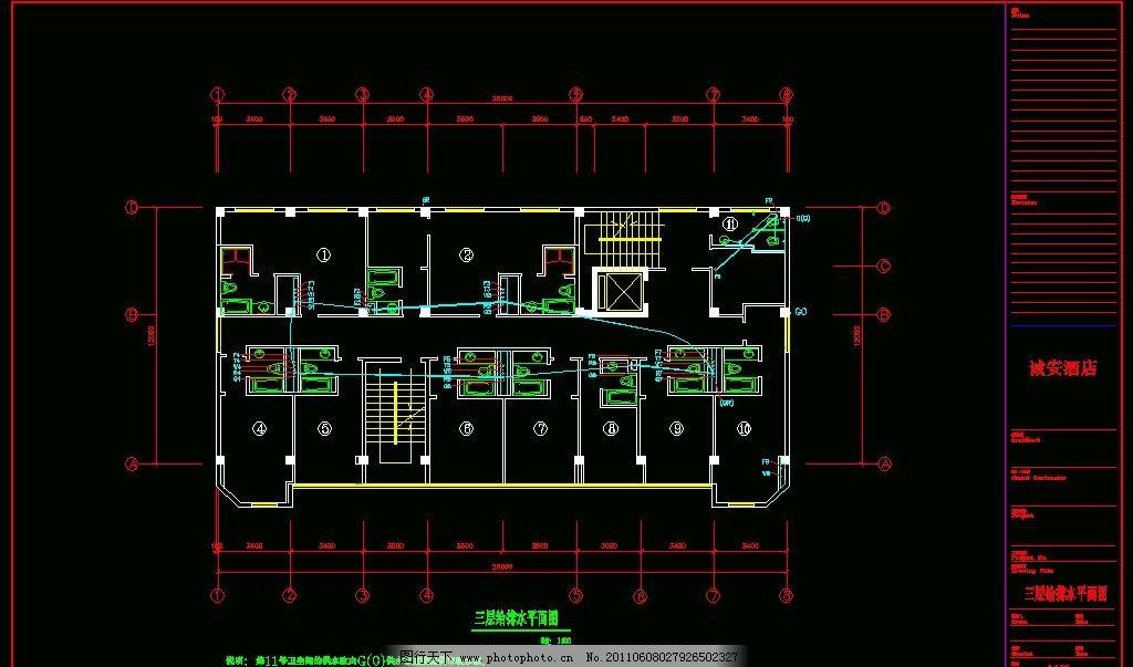 室内设计  给排水平面图 cad 图纸 平面图 素材 装修 装饰 施工图
