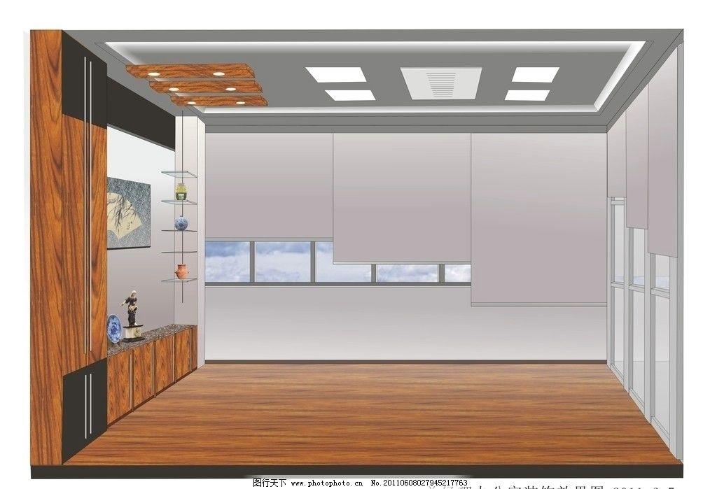 办公室装饰效果图 装修效果图 cdr 室内设计 建筑家居 矢量