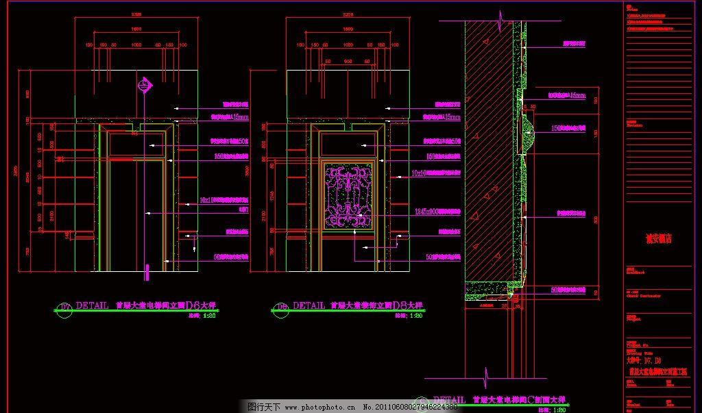 cad 圖紙 平面圖 素材 裝修 裝飾 施工圖 室內設計 酒店 天棚 大堂