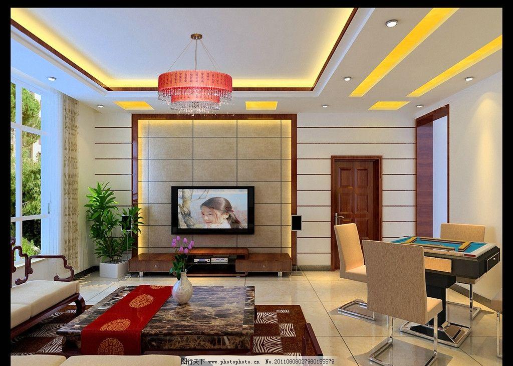客厅效果图 客厅吊顶效果图 室内设计 环境设计 设计 72dpi jpg