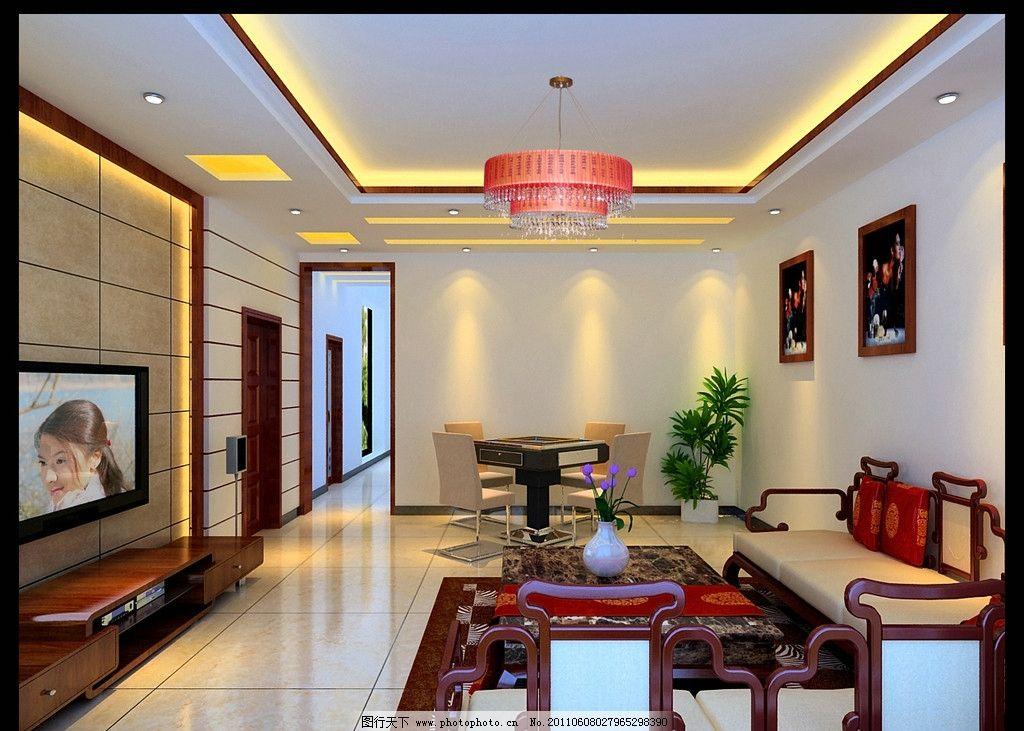 客厅吊顶效果图 客厅背景墙 室内设计 环境设计 设计 72dpi jpg