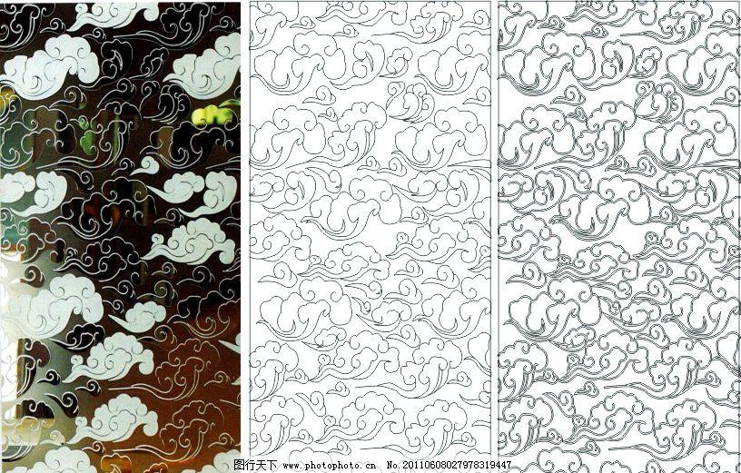 祥云 欧式 抽象图 艺术玻璃图库 矢量 艺术玻璃矢量刻画 家居家具