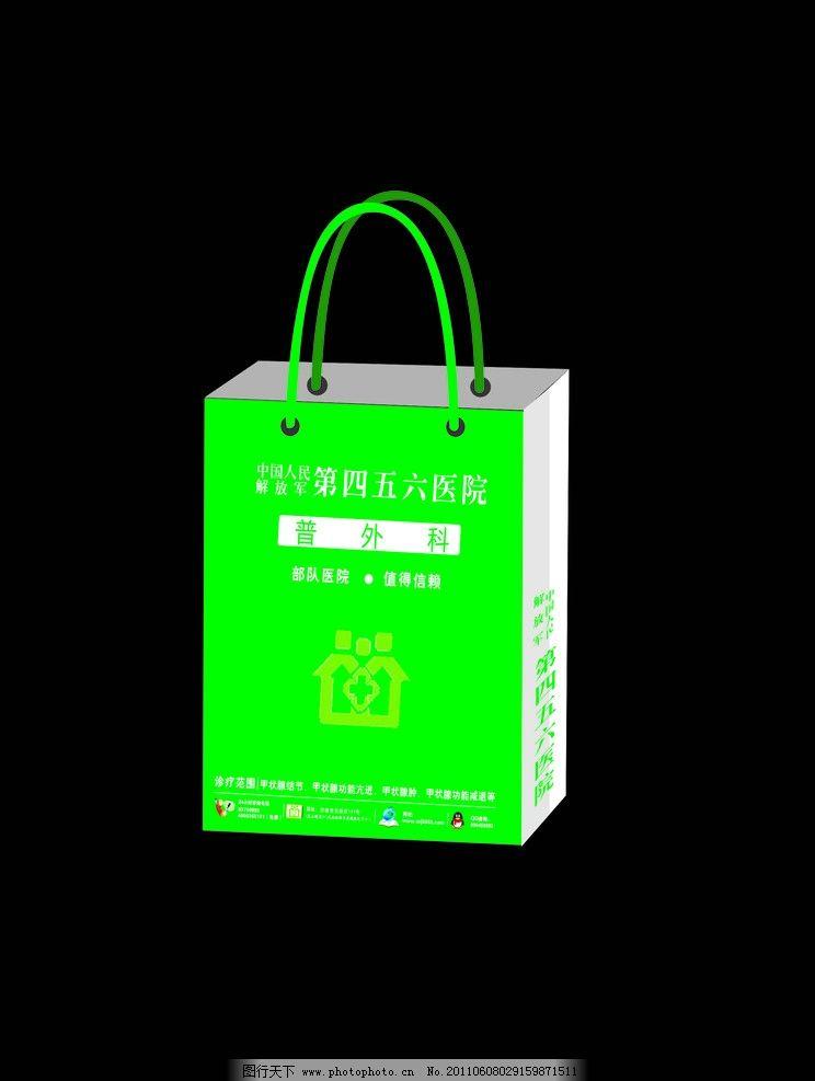 手提袋 环保袋 医院手提袋 纸袋 手提袋设计 时尚手提袋 高档手提袋