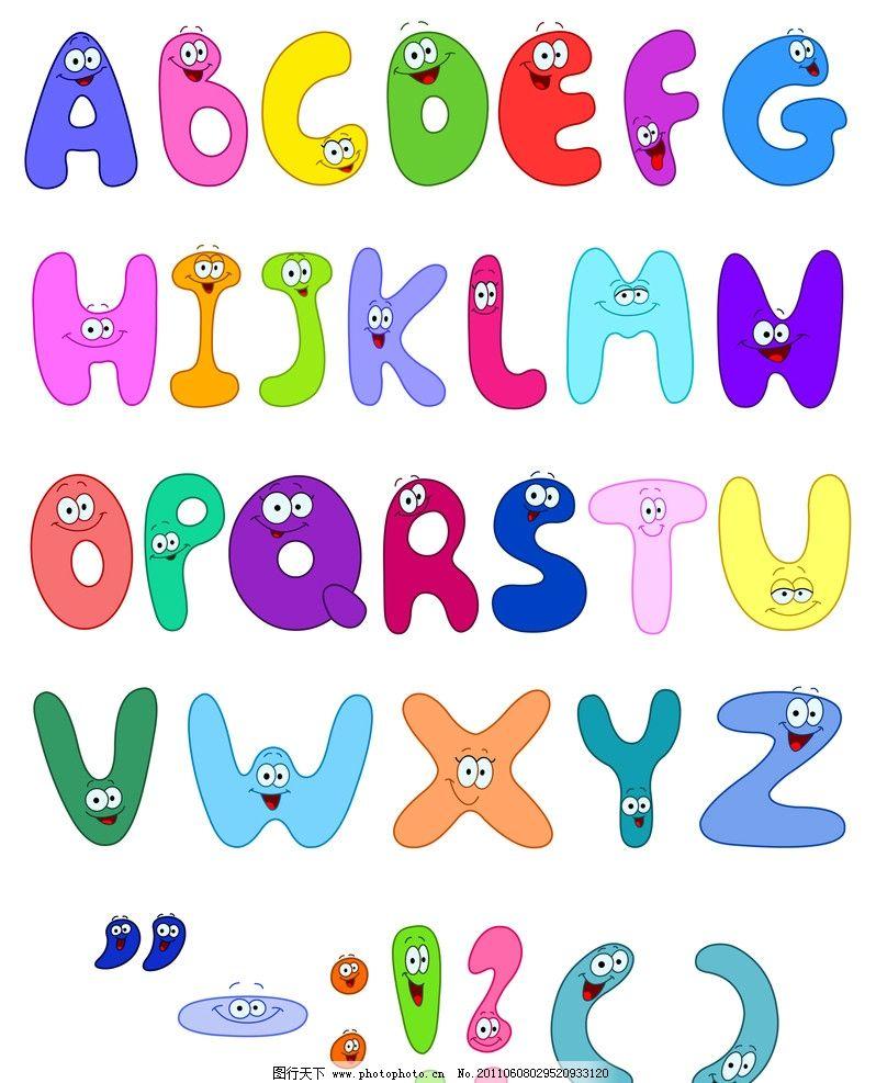 可爱字母 儿童字母 英文字母 英文字体 数字 拼音 幼儿 花纹