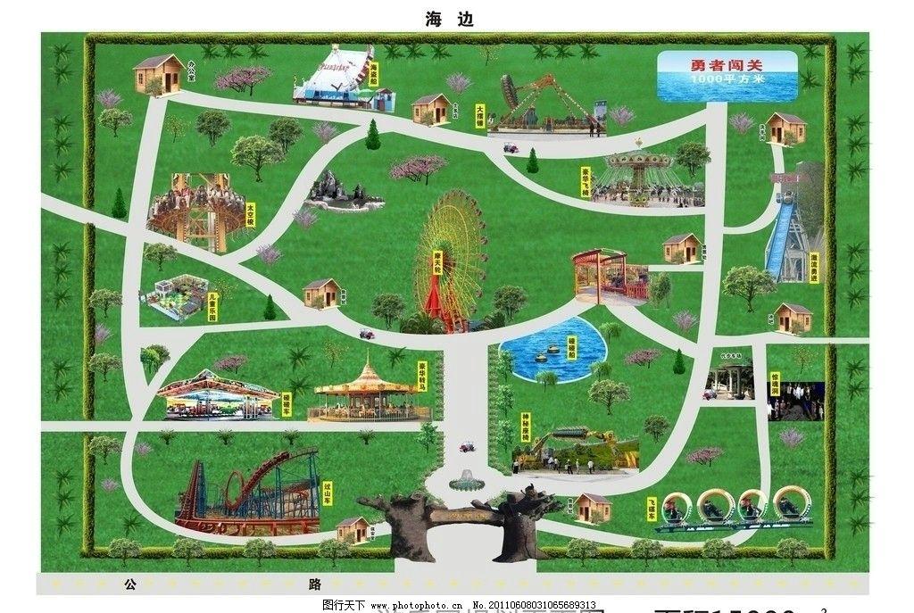 规划图 平面图 公园规划 游乐园项目 大门 游乐园效果图 其他设计