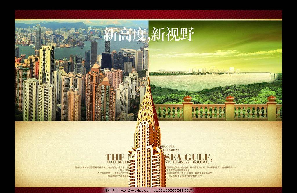 尊贵房地产图片,尊贵房地产集合欧式别墅奢华蒋介石的楼盘庐山在图片