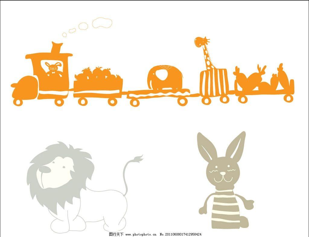 手绘插画 动物 卡通 创意儿童画 狮子 兔子 动物园 火车 其他生物
