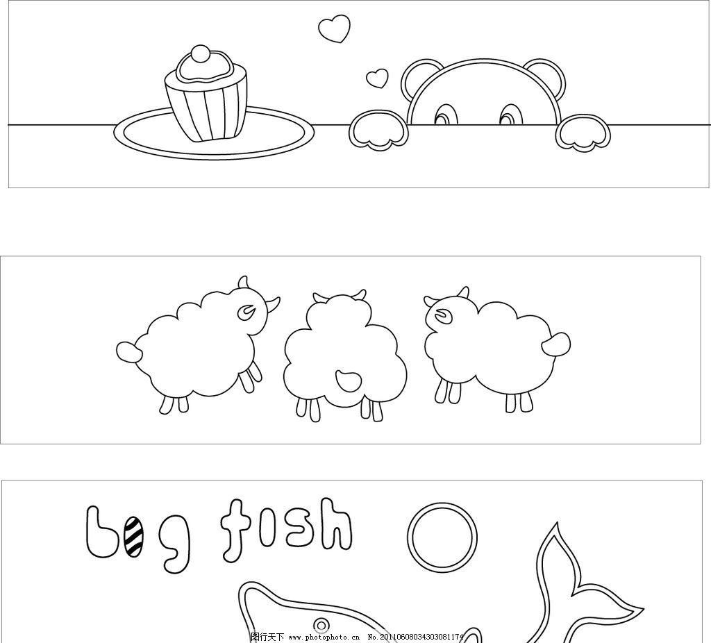 手绘插画 卡通 创意儿童画 小熊 羊 海豚 其他生物 生物世界 矢量 ai