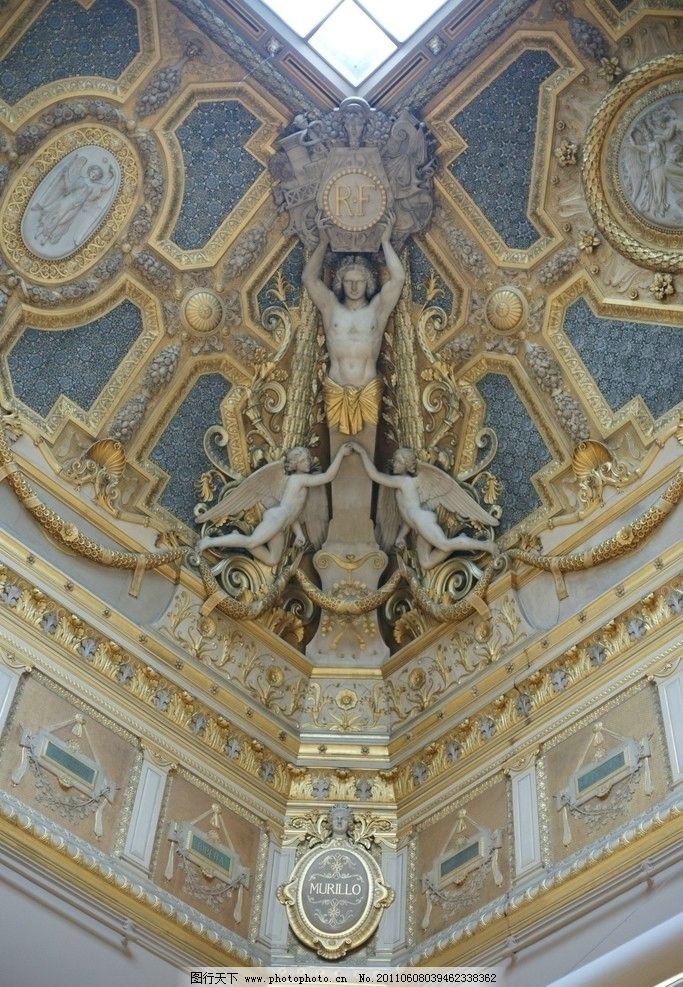 饰花 天花 墙面 卢浮宫 欧式 古典 建筑 室内 线角 线条 角线 天使