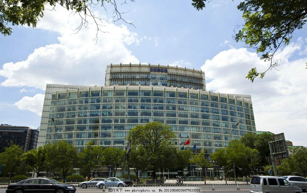 远洋大厦图片