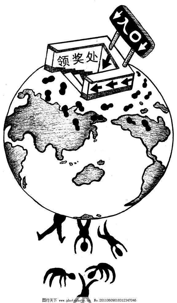 手绘漫画插图黑白 地球 大奖 入口 坠落 手工漫画插图黑白 动漫人物