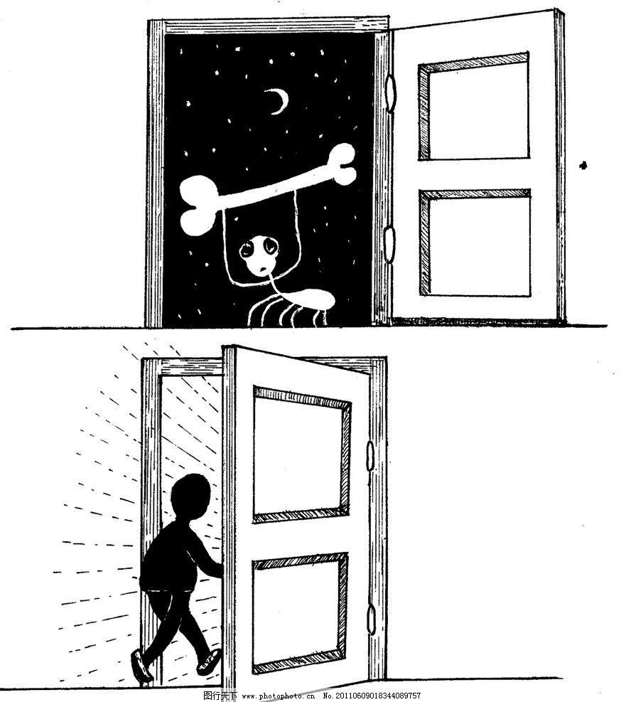 手绘漫画插图黑白 门 黑暗