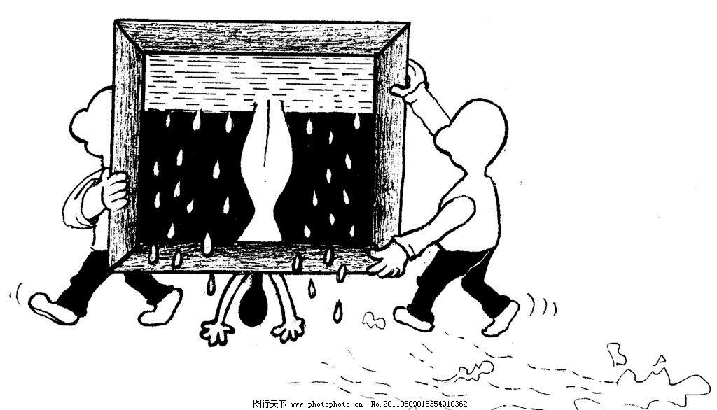 手绘漫画插图黑白 画框 行走 手工漫画插图黑白 动漫人物 动漫动画