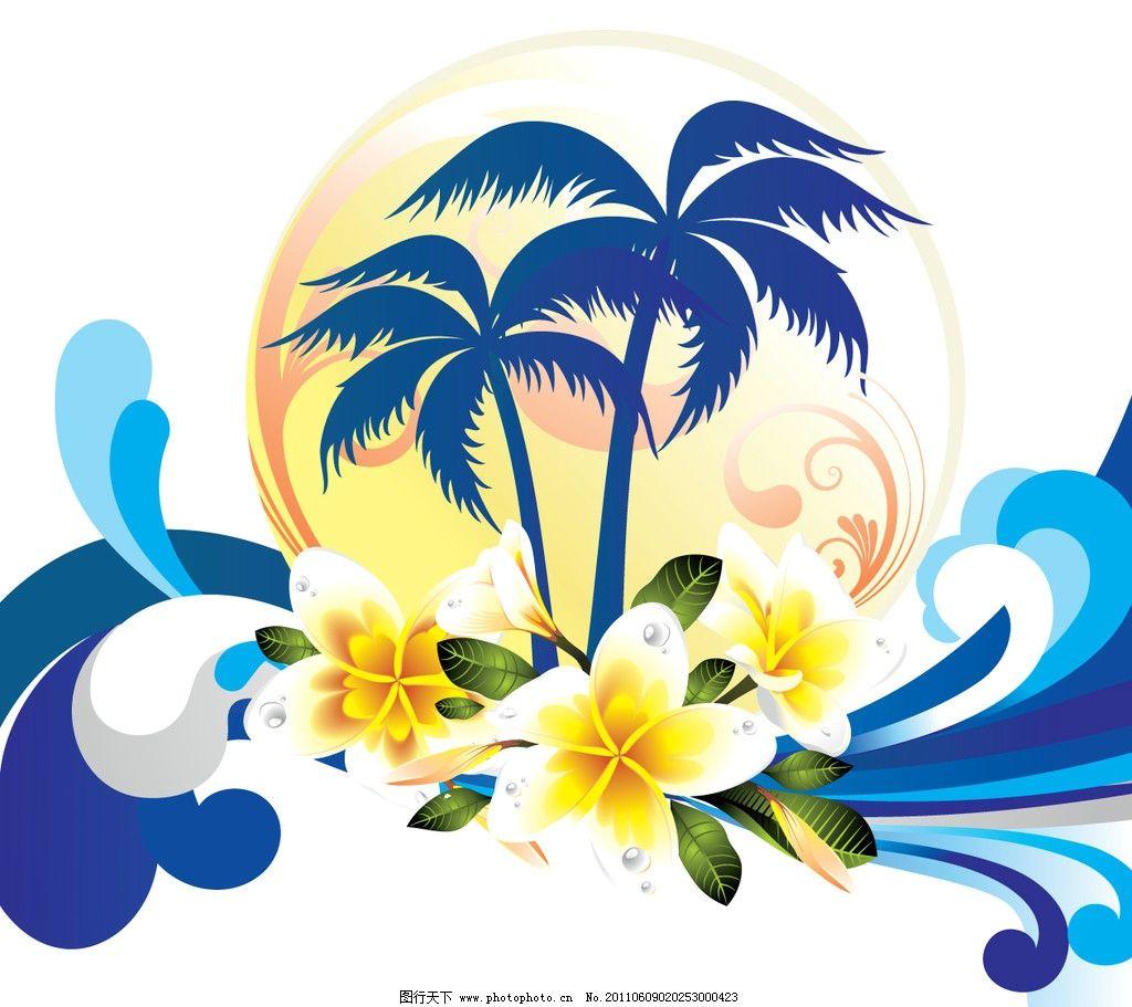 水花 水珠 椰子树 夏天 夏日 露珠 露水 花纹 花边 海浪 浪花 花卉
