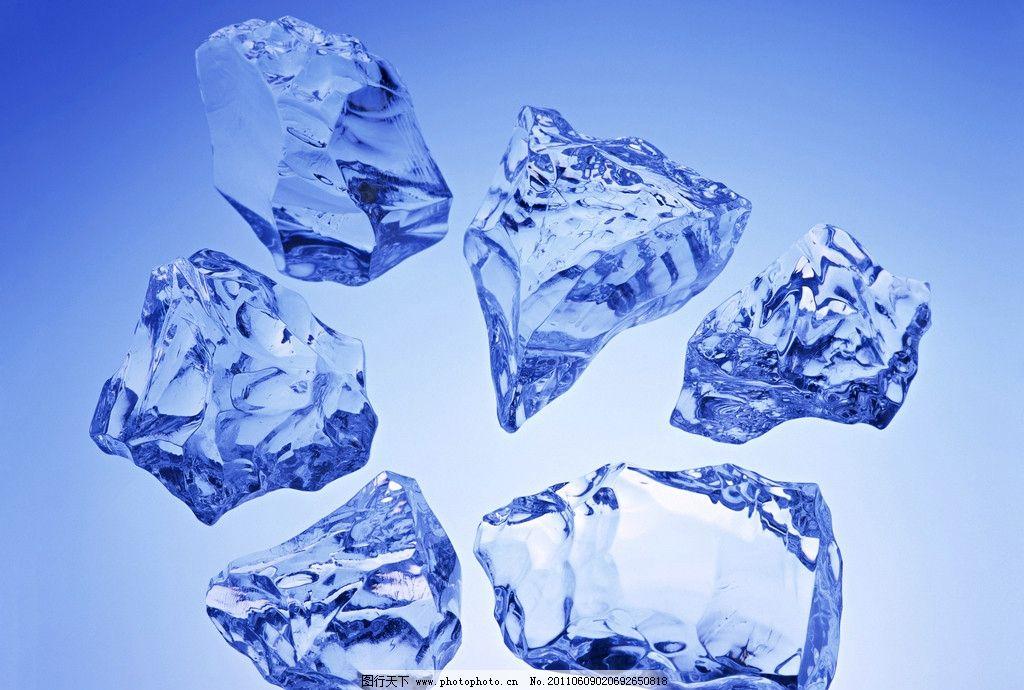 冰块 透明 蓝色 底纹 抽象底纹 底纹边框 设计 350dpi jpg
