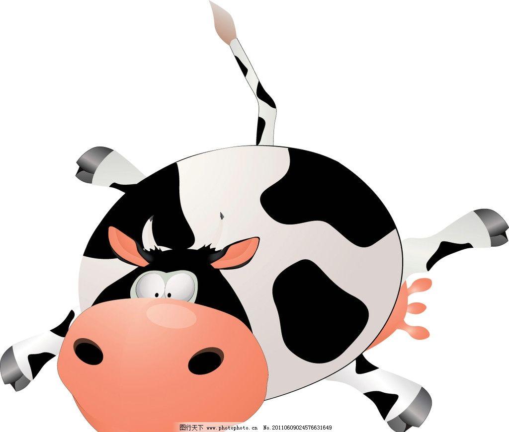 可爱奶牛 可爱小动物 卡通动物 可爱 动物图标 牛 奶牛 小牛 动物主