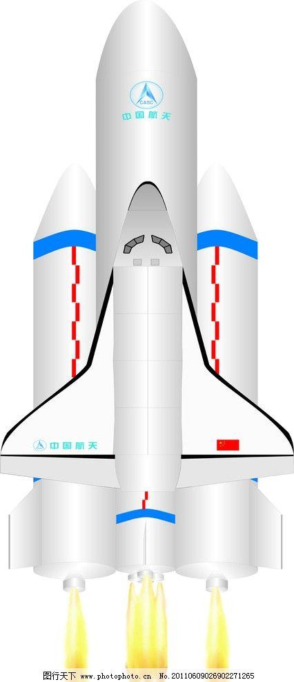 航天飞机 航空武器 太空飞机