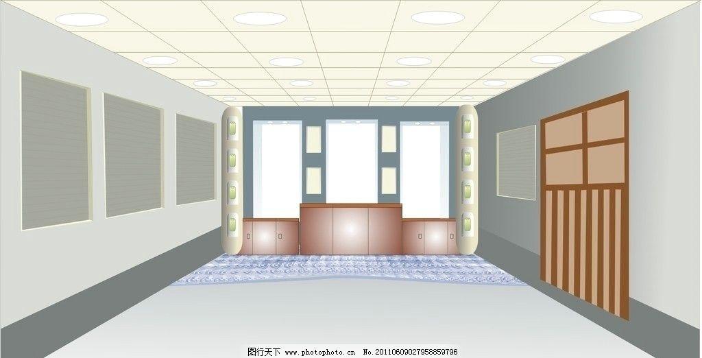客厅设计效果 客厅设计效果图