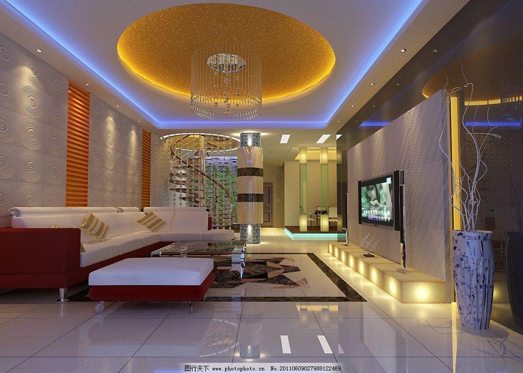 室内效果图 灯光效果 家具摆设
