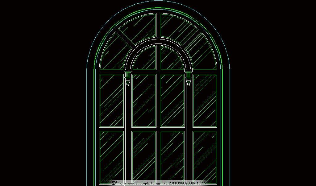 西式窗欧式窗 cad 图纸 平面图 素材 装修 装饰 施工图 立面图 剖面图