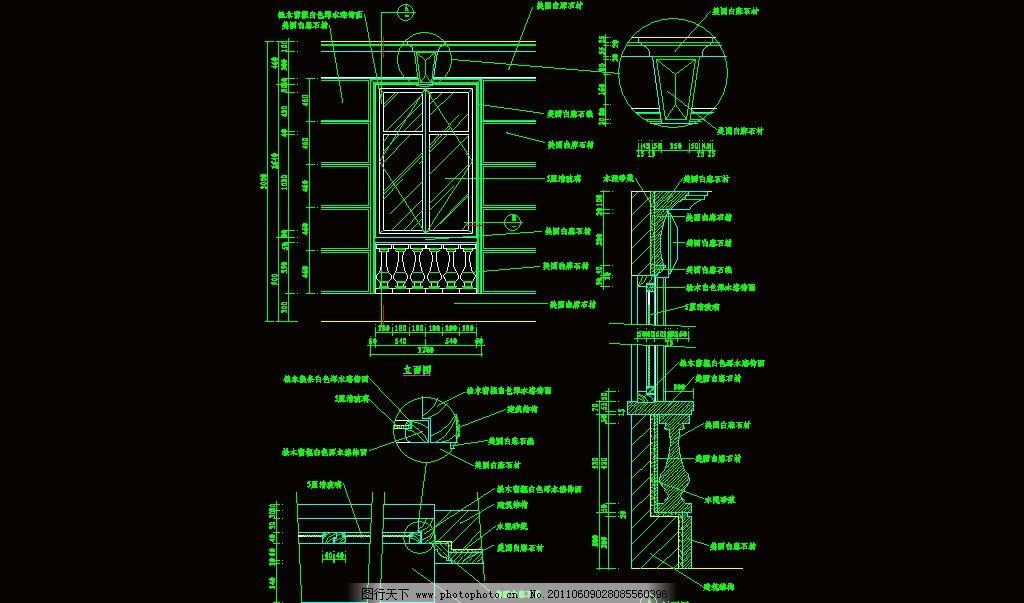西式窗欧式窗 图纸 平面图 装修 装饰 施工图 立面图 剖面图