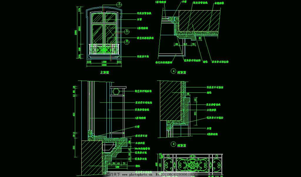 环境设计 建筑设计  西式窗欧式窗 cad 图纸 平面图 素材 装修 装饰