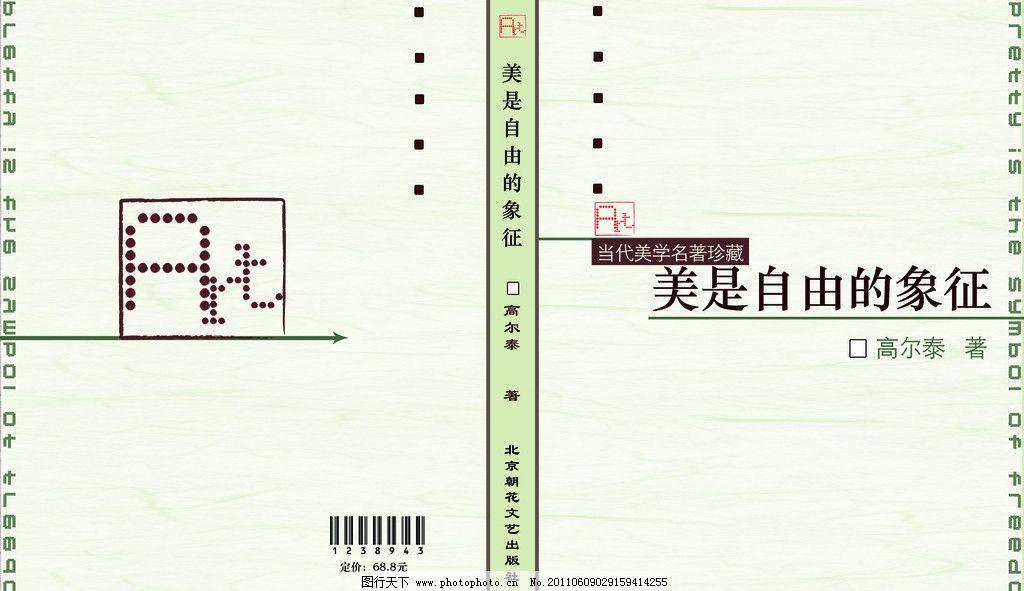 电路 电路图 电子 原理图 1024_591