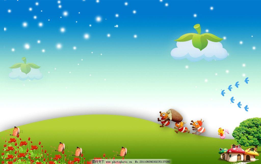 幼儿园展板模板 蓝天白云 光晕 绿草地 小花 蘑菇房 大树 卡通动物
