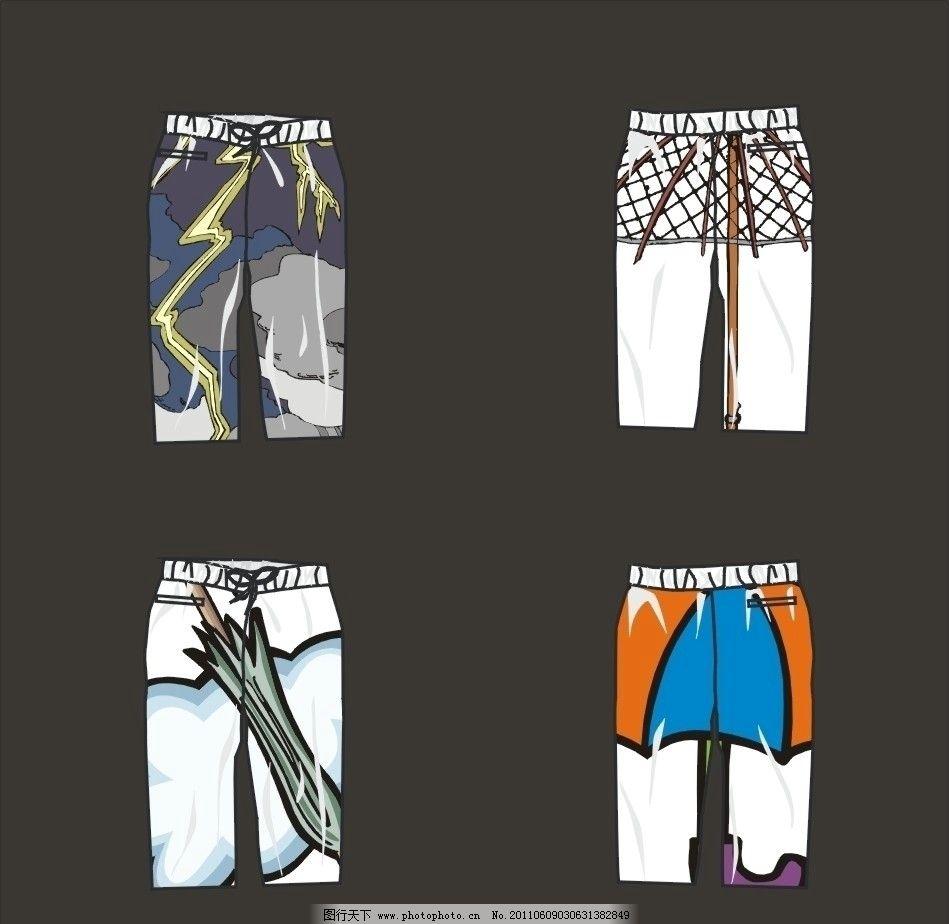 流行裤子 时尚裤子 创意 裤子设计全集 其他设计 广告设计 矢量 cdr