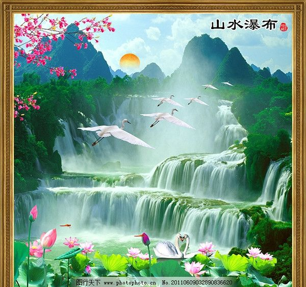 山水画 山水风景 山水瀑布 风景画 山水风景画 四方形 相框 高山 群山