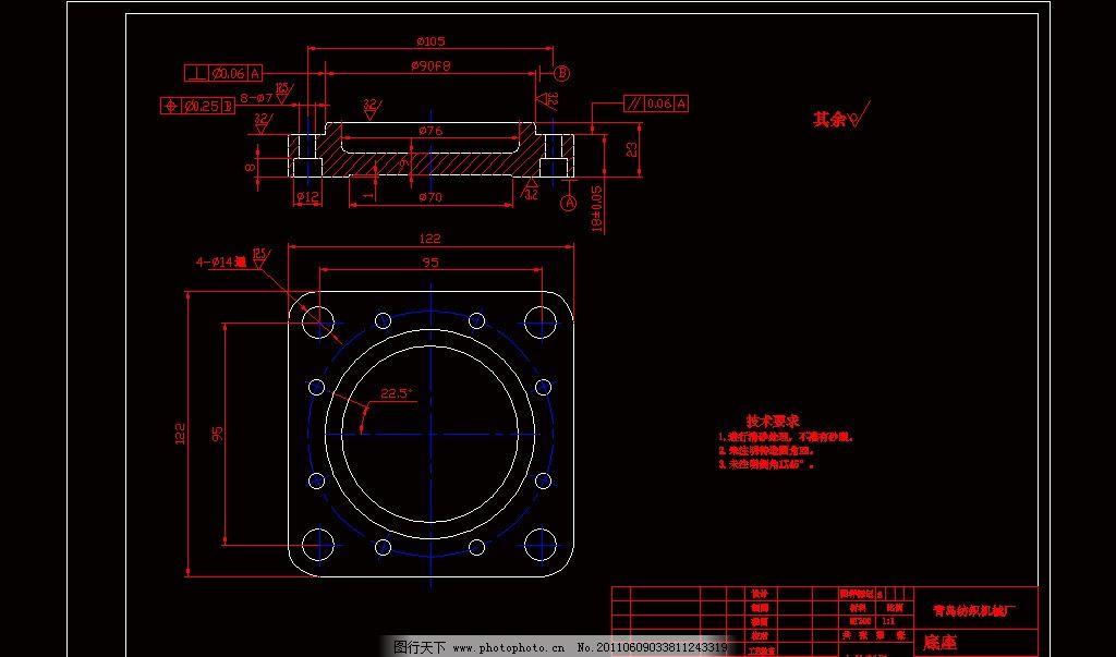 机械制图 cad 图纸 平面图 素材 立面图 剖面图 螺丝 螺杆 螺帽 三