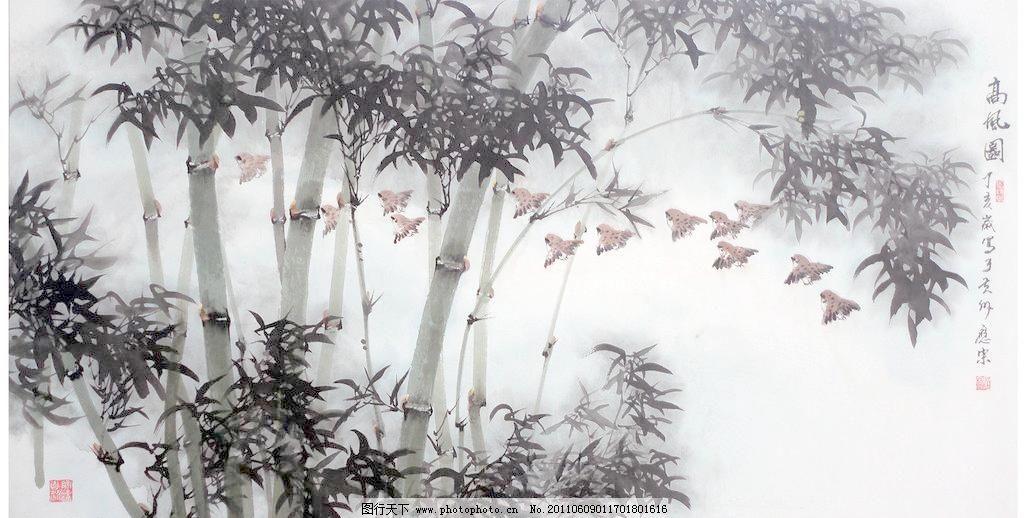 美术 美术作品 水墨画设计素材 水墨画模板下载 水墨画 竹子 竹林 鸟