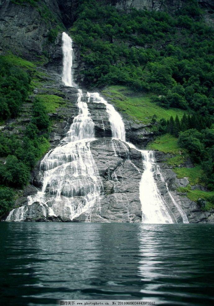 瀑布 山水 青山 碧水 流水 绿山 树林 山水风景 自然景观 摄影 300dpi