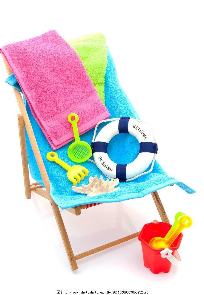 海边度假用品 旅游用品 椅子 贝壳 海螺 毛巾 浴巾 救生圈 生活素材