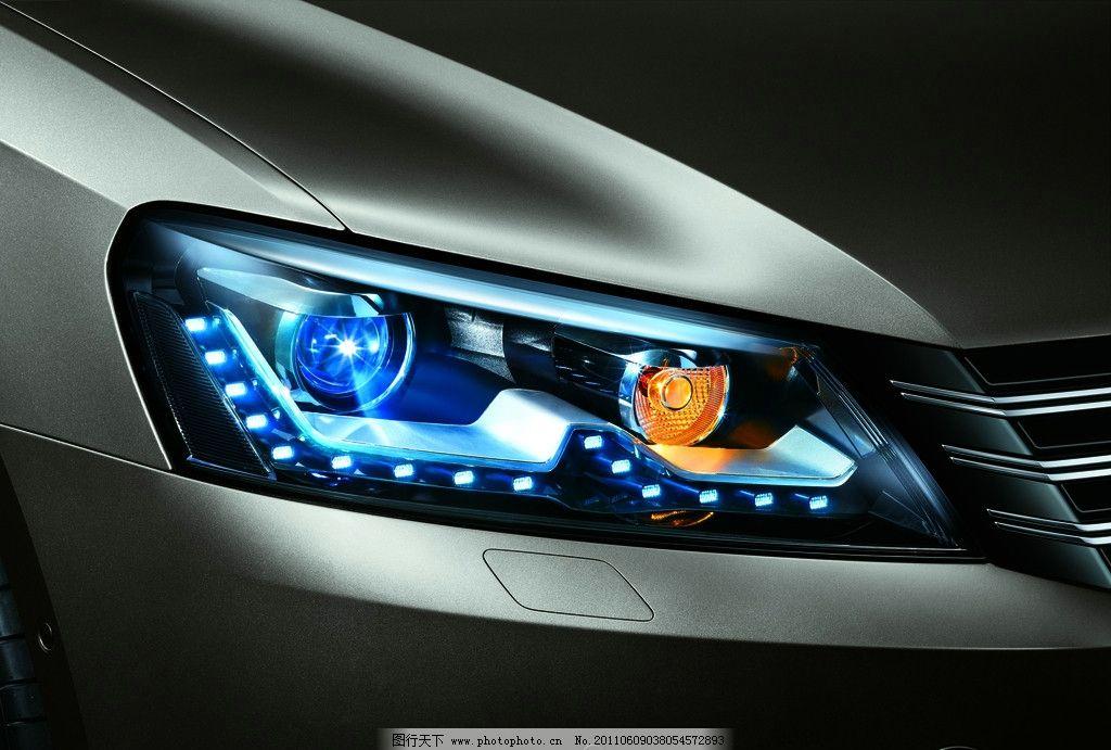 新帕萨特 大灯特写 帕萨特 大众汽车 车灯 交通工具 现代科技 摄影