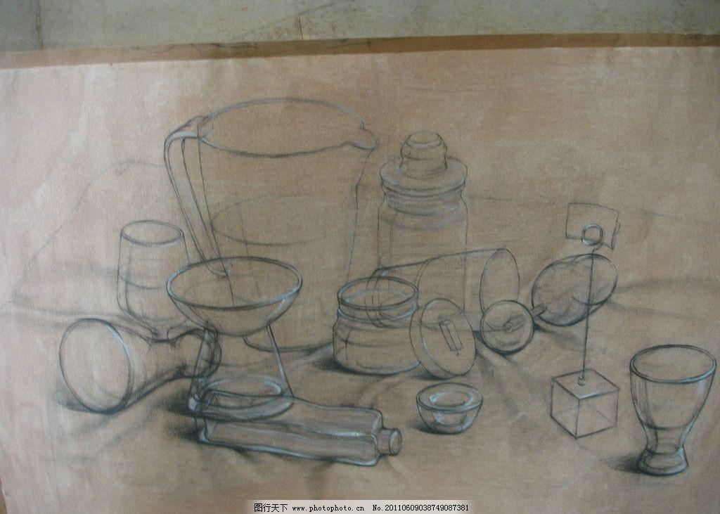 素描 瓶瓶罐罐 美术绘画 文化艺术 摄影 72dpi jpg