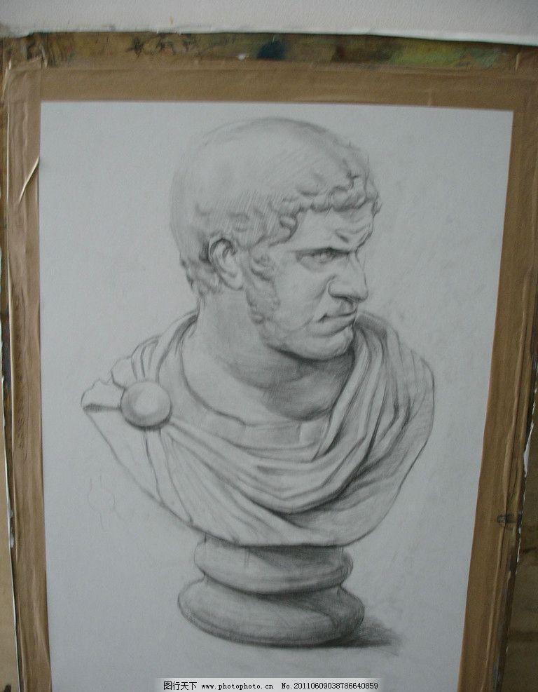 素描 石膏 人物 美术绘画 文化艺术 摄影 72dpi jpg